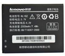 (1009452) АКБ Lenovo BL192 для А750