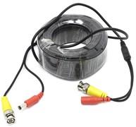 (1009494)  Кабель для подключения камеры к видеорегистратору Orient видео BNC + питание, 10.0 м, oem