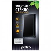 "(1009680) Perfeo защитное стекло универсальное 9"" 0.26мм 2.5D 133мм×228мм (0053)"