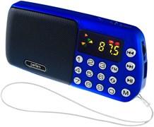 (1009669) Perfeo мини-аудио СИНИЦА FM, MP3 USB/TF, часы, Repeat, цифровые кнопки, USB/1200mAh, синий (i70-BL)