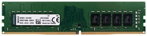 (163400) Модули памяти DIMM DDR4 (2133) 8Gb Kingston KVR21N15D8/8, CL15, 1.2V, RTL