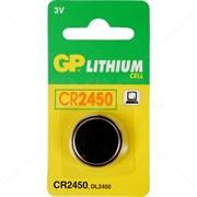 (1009912) Батарейка GP Lithium CR2450 (1шт)