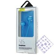 (1010110) Наушники с микрофоном REMAX RM-515 (blue)