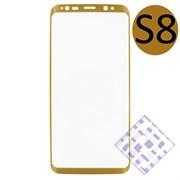 (1010072) Стекло защитное 3D Krutoff Group для Samsung Galaxy S8 gold