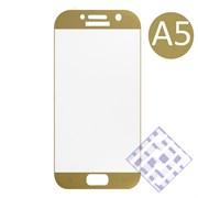 (1010063) Стекло защитное 3D Krutoff Group для Samsung Galaxy A5 2017 (SM-A520F) gold