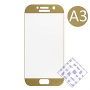 (1010060) Стекло защитное 3D Krutoff Group для Samsung Galaxy A3 2017 (SM-A320F) gold