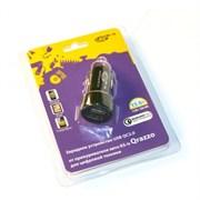 (1010155) Зарядное устройство USB QC2.0 от прикуривателя авто KS-is Qrazzo (KS-290)