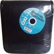 (1010283) Портмоне OXION для 100 CD Классик кожзам (на кольцах, со сменными блоками)