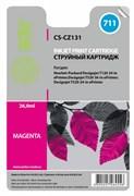 (1010379) Картридж струйный Cactus CS-CZ131 №711 пурпурный для HP DJ T120/T520 (26мл)
