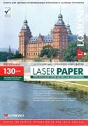 (119969) Фотобумага Lomond А4, 130г/м2, 250 листов, двусторонняя глянцевая, для лазерной печати (0310141)