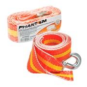 (1010508) Трос буксировочный Phantom PH5006 белый/красный 4м допустимая масса 3 тонны (упак.:1шт)