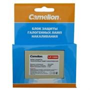 (1010593) Camelion LP-1000 (Блок защиты ламп накаливания / галогенных ламп, 1000Вт)