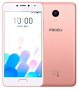 "(1010988) Смартфон Meizu M5c Розовый, MediaTek MT6737x4, 2Gb, 16Gb, Mali-T860 MP2, 5"", IPS (1280x720), Android 6, 3G, 4G/LTE, WiFi, GPS/ГЛОНАСС, BT, Cam, 3000mAh"