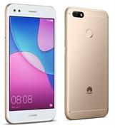 "(1011203) Смартфон Huawei NOVA Lite 2017 16Gb золотистый Snapdragon 425  (4х1400), 2GB, 16Gb, 5"" IPS 1280x720, 2sim, Android 7.0, 3G, 4G Cam 5Mpix, WiFi, BT, GPS/ГЛОНАСС, 3020mAh"