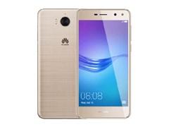 "(1011201) Смартфон Huawei Y5 2017 16Gb золотистый  MediaTek MT6737T  (4х1400), 2GB, 16Gb, 5"" IPS 1280x720, 2sim, Android 6.0, 3G, 4G Cam 5Mpix, WiFi, BT, GPS/ГЛОНАСС, 3000mAh"
