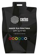 (1011249) Пластик для ручки 3D Cactus CS-3D-PLA-7X10M PLA d1.75мм L10м 7цв.