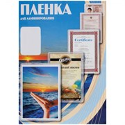 (1011401) Пленка для ламинирования Office Kit 125мкм A4 (25шт) глянцевая 216x303мм LPA4125