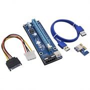 (215581)  Переходник/удлиннитель (Riser) PCI-Ex1 (M) -> PCI-Ex16 (F), PCE164P-N03 (VER004) с питанием 15Pin SATA, USB 3.0 кабель 60см.