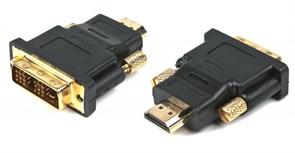 (1011483) Переходник HDMI-DVI Cablexpert A-HDMI-DVI-1, 19M/19M, золотые разъемы, пакет