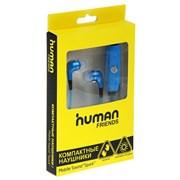 (1011581) Наушники-вкладыши со светящимся LED проводом Human Friends, Spark  Blue, Spark Blue