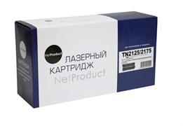 (1011938) NetProduct DR-2175 Драм-юнит для Brother 2140/2150/2170/7030/7040 (NetProduct) NEW, 12К