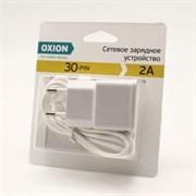(1010551) Oxion зарядное устройство от сети ACA-001 30pin