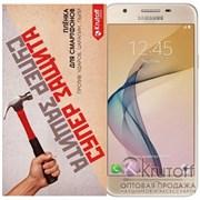 (1010659) Пленка противоударная силиконовая Krutoff Group для Samsung Galaxy J5 Prime