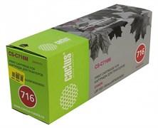 (1012068) Тонер Картридж Cactus CS-C716M пурпурный для Canon i-Sensys MF8030/MF8030cn/MF8050/LBP 5050 (1500стр