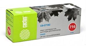 (1012067) Тонер Картридж Cactus CS-C716C голубой для Canon i-Sensys MF8030/MF8030cn/MF8050/LBP 5050 (1500стр.)