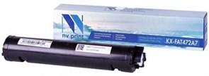 (1011034) NVPrint KX-FAT472A7 Картридж NV Print для Panasonic KX-MB2110RU/2117RU/2130RU/2137RU/2170RU/2177RU (2000k)
