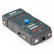 (1012196) Тестер LAN Cablexpert NCT-2, 100/1000 Base-TX,  для UTP, STP, RJ-11, USB-кабеля