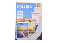 (1012288) Пленка для ламинирования Office Kit 75мкм A4 (100шт) глянцевая 216x303мм PLP10023
