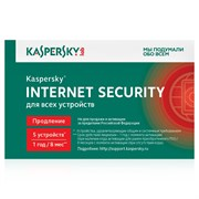 (1012330) ПО Kaspersky Internet Security Multi-Device Russian Ed 5 устройств 1 год Renewal Card (KL1941ROEFR)
