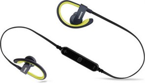(1012605) Гарнитура bluetooth ipipoo iL98BL (yellow)