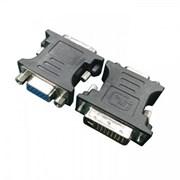 (1012663) Переходник DVI-I-VGA Cablexpert A-DVI-VGA-BK, 29M/15F, черный, пакет