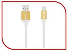 (1012773) USB кабель Lightning Krutoff U2-120i Strong (1,2m) белый