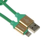 (1012774) USB кабель Lightning Krutoff U2-120i Strong (1,2m) зеленый