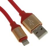 (1012775) USB кабель Lightning Krutoff U2-120i Strong (1,2m) красный