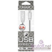 (1012976) Кабель USB Type-C Krutoff U1-100c Metal (1m) silver