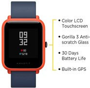 (1013146) Умные часы Xiaomi Amazfit Bip Orange (UYG4022RT)
