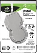 """(1013195) Жесткий диск Seagate SATA-III 500Gb ST500LM034 (7200rpm) 128Mb 2.5"""""""
