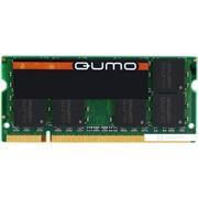 (1013491) QUMO DDR2 SODIMM 2GB QUM2S-2G800T6 {PC2-6400, 800MHz}