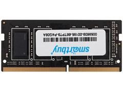 (1013490) Smartbuy DDR3 SODIMM 8GB SBDR3-SOD8GB512X8-1600O {PC3-12800, 1600MHz)