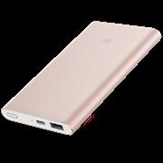 (1013569) Мобильный аккумулятор Xiaomi Mi Power Bank Pro 10000mAh 2A розовое золото 1xUSB