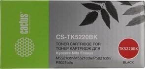 (1013693) Тонер Картридж Cactus CS-TK5220BK черный (1200стр.) для Kyocera Ecosys M5521cdn/M5521cdw/P5021cdn/P5