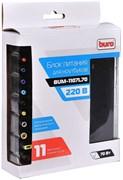 (1013723) Блок питания Buro BUM-1107L70 автоматический 70W 18.5V-20V 11-connectors 4.62A от бытовой электросет