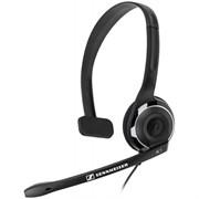 (1013954) Наушники с микрофоном Sennheiser PC 7 черный 2м накладные USB (504196)