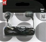 (194860)  Наушники Defender Basic 618 черные (63618)