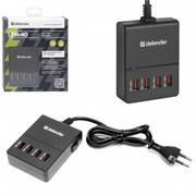 (220402)  Универсальное сетевое зарядное устройство Defender UPA-40  4*USB 5A (83537)