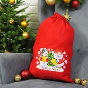"Мешок Деда Мороза ""С Новым Годом"", 40 х 60 см"
